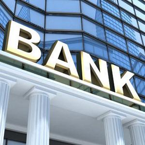 Банки Тихорецка