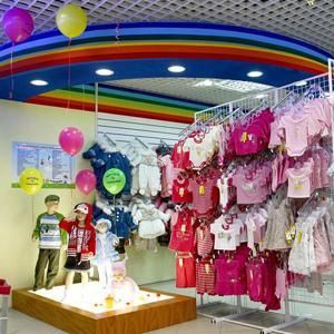 Детские магазины Тихорецка