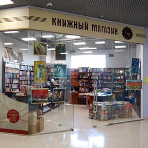Книжные магазины Тихорецка