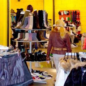 Магазины одежды и обуви Тихорецка