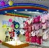 Детские магазины в Тихорецке