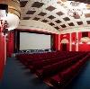 Кинотеатры в Тихорецке
