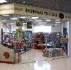 Книжные магазины в Тихорецке
