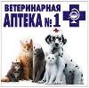Ветеринарные аптеки в Тихорецке