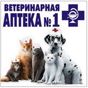 Ветеринарные аптеки Тихорецка